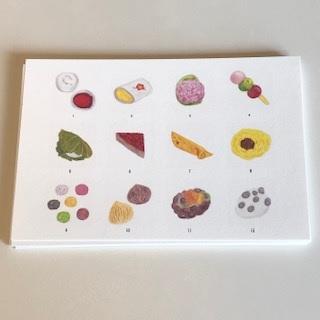 アトリエコトトイロ | 2020年オリジナル和菓子カレンダー