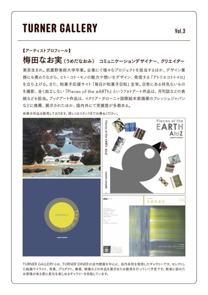 exhibition-20200131